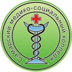 Самарский медико-социальный колледж