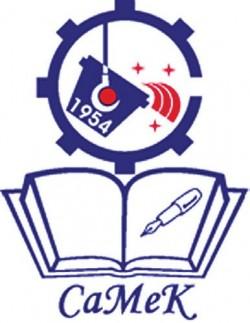Самарский металлургический колледж