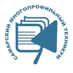 Самарский многопрофильный техникум