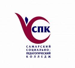 `Самарский социально-педагогический колледж`