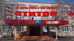 Самарский техникум индустрии торговли и общественного питания