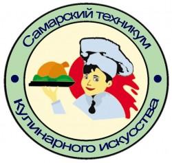 Самарский техникум кулинарного искусства