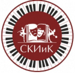 Свердловский колледж искусств и культуры