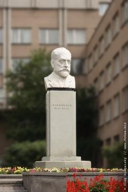Свердловское музыкальное училище имени П.И. Чайковского (Колледж)