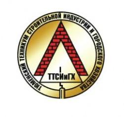 Тюменский техникум строительной индустрии и городского хозяйства