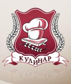 Техникум индустрии питания и услуг «Кулинар»
