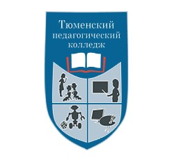 Тюменский педагогический колледж