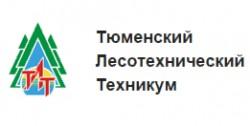 Тюменский лесотехнический техникум