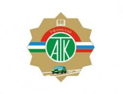 Государственное бюджетное профессиональное образовательное учреждение Уфимский автотранспортный колледж
