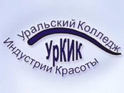Уральский Колледж Индустрии Красоты