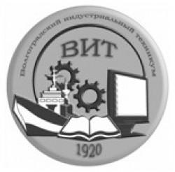 Волгоградский индустриальный техникум