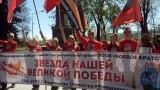 Волонтерское движение КБГТК