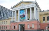 Здание Екатеринбургского монтажного колледжа