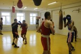 Занятие секции бокса