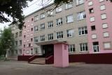 Фасад главного учебного корпуса