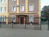 ГБПОУ ККПТ
