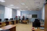 Учебно-лабораторный комплекс