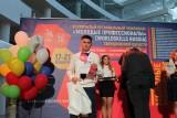 Региональный чемпионат `Молодые профе