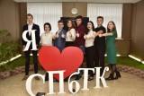 Санкт-Петербургский технический колледж