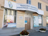 Уральский колледж бизнеса, управления и технологии