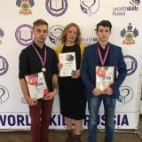 Конкурс WorldSkills