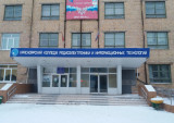Красноярский колледж радиоэлектроники и информацио