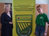 Петрозаводский техникум городского хозяйства