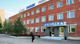 Омский колледж профессиональных технологий