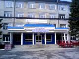 Алтайский промышленно-экономический колледж