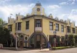 Ставропольский торгово-экономический Колледж