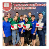 Участники WorldSkills Russia