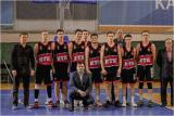 Команда КТК по баскетболу