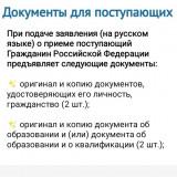 Документы 1