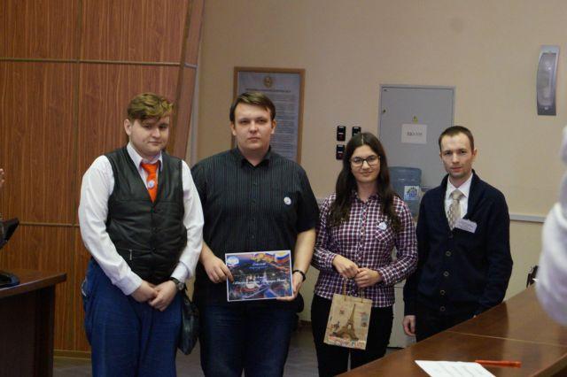 Областной конкурс `Я горжусь Россией`