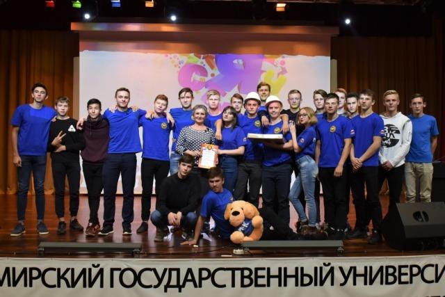 Посвящение в студенты-2018