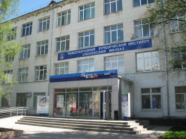 Вид здания с ул. Октябрьской революции
