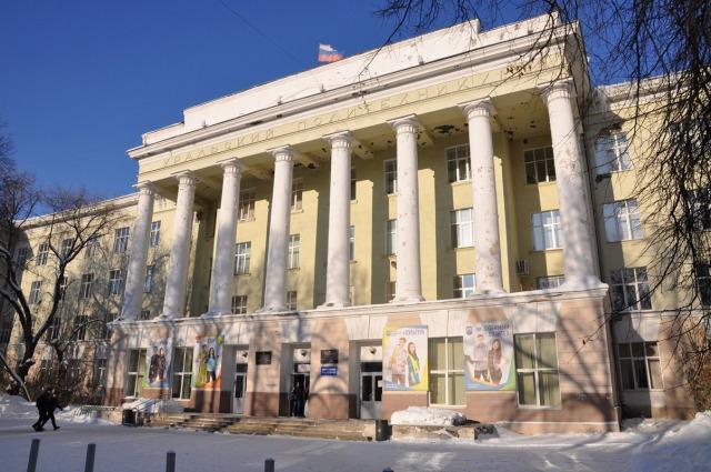 Уральский политехнический колледж - МЦК