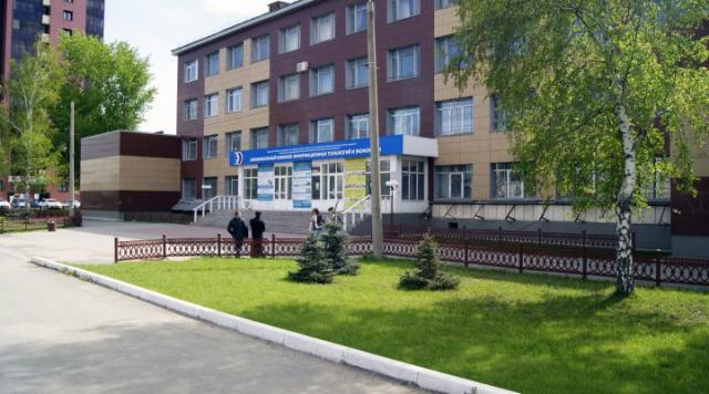 Южно-Уральский государственный колледж