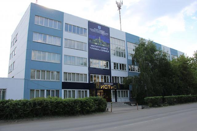 Колледж ИСТиС ЮУрГУ