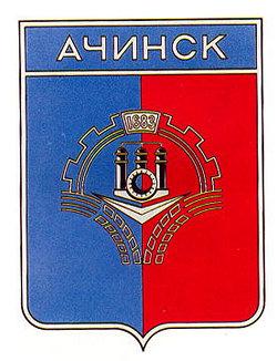 Колледжи со специальностью Штукатур на карте Ачинска