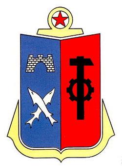 Колледжи Азова со специальностью Штукатур