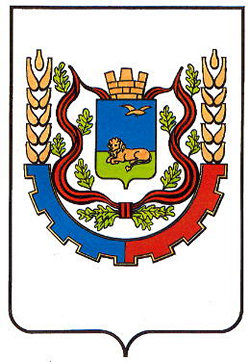 Колледжи Белгорода со специальностью Машинист укладчика асфальтобетона