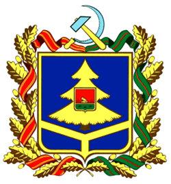 Колледжи Брянска со специальностью Парикмахер