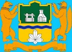 Автономная некоммерческая профессиональная образовательная организация «Уральский промышленно-экономический техникум»