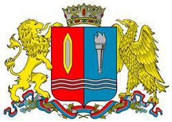 Колледжи Иваново со специальностью Экономика и бухгалтерский учет