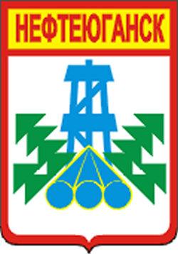 Нефтеюганский политехнический колледж (бывший `лицей`) на карте Нефтеюганска