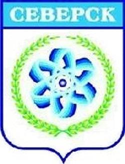 Колледжи Северска 2021