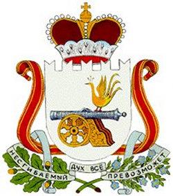 Частное профессиональное образовательное учреждение `Смоленский юридический колледж`