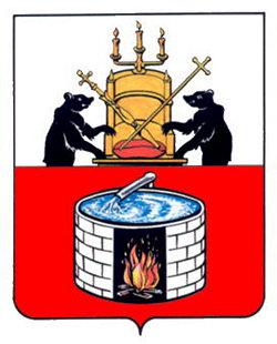 Колледжи Старой Руссы 2021
