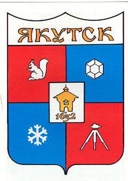 Колледжи Якутска со специальностью Обеспечение информационной безопасности автоматизированных систем